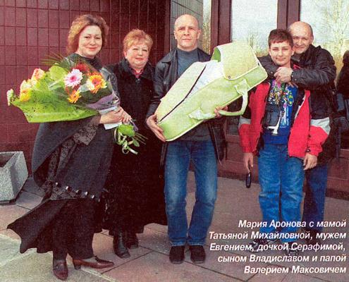 Мария Аронова возле роддома