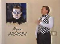 Кадры из передачи «Оба-на!»