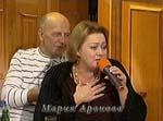 Фото Марии Ароновой из передачи «Приют комедиантов»
